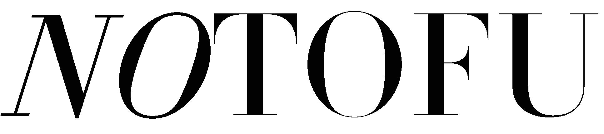 NO TOFU MAGAZINE